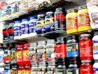 Anvisa propõe novo marco regulatório para suplementos