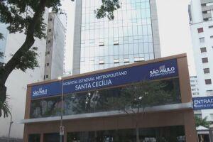 O hospital começou a receber pacientes no último domingo (11), mas a inauguração oficial está prevista para as 15h desta terça