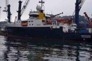 RRS Discovery, navio da realeza britânica.