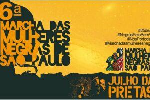 A data lembra o Dia da Mulher Negra Latino-americana e Caribenha e o Dia Nacional Tereza de Benguela