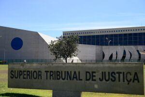 Fachada do Supremo Tribunal de Justiça