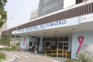 Servidores do Hospital de Cubatão entram em Greve