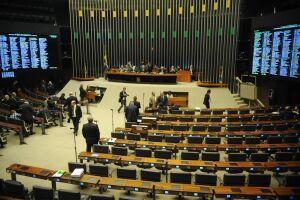 Reforma da Previdência deve ser voptada no plenário da Câmara até junho, mas antes passará por intenso debate entre deputados e deverá receber emendas