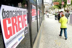 Os bancários de São Paulo anunciaram nesta quarta-feira (15) que aderiram às paralisações nacionais contra as reformas da Previdência e trabalhista