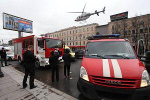 O atentado deixou 14 mortos e mais de 30 feridos