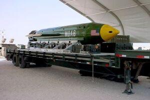 Os Estados Unidos lançaram um bombardeio na província oriental afegã de Nangarhar
