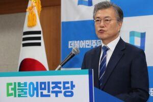 Moon Jae-in, do Partido Democrático, de centro-esquerda, deve ser eleito