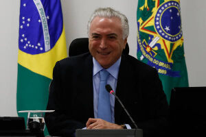O anúncio foi feito no Palácio do Planalto, em solenidade que reuniu dezenas de secretários municipais de Saúde e que contou com a presença do presidente Michel Temer