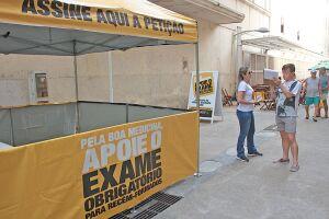 O evento foi realizado na Rua Doutor Othon Feliciano, no Gonzaga