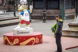 O valor da estátua, instalada no começo de junho, chega a 348 mil rublos (R$ 22 mil)