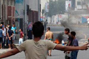 Manifestantes bloqueiam vias após o atentado.