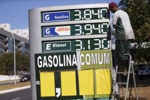 ANP cobra transparência da Petrobras na formação de preço de combustíveis