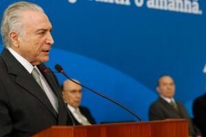 Temer recebeu na noite desta quinta-feira (23) os ministros Dias Toffoli e Luiz Fux, ambos do STF e favoráveis ao aumento dos subsídios dos atuais R$ 33,7 mil para R$ 39 mil mensais