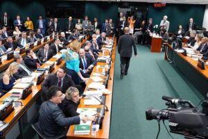 A Comissão de Constituição e Justiça (CCJ) da Câmara dos Deputados.