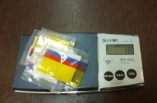 Foto: Divulgação/Polícia Civil Os investigadores apreenderam porções de cocaína embaladas a vácuo, além de maconha