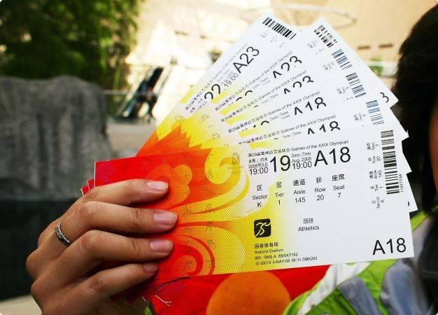 Comitê Rio 2016 libera ingressos para tênis e handebol - Diário do ... 8e11dc0e494e3