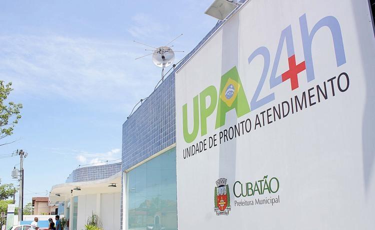 IMSV será contratado  para gerenciar, operacionalizar e executar ações e serviços na Unidade de Pronto Atendimento (UPA) Mário Ruivo, por um período de 180 dias
