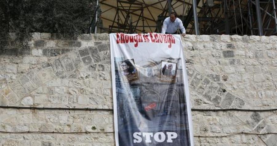 Líderes cristãos anunciaram o fechamento da igreja até novo aviso, após uma disputa com o município de Jerusalém sobre questões fiscais